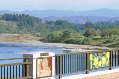 新潟県小千谷市/川井大橋
